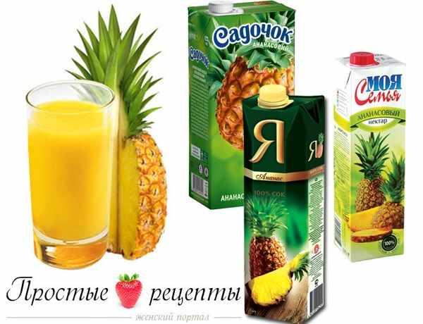 Кабачок в ананасовом соке рецепт