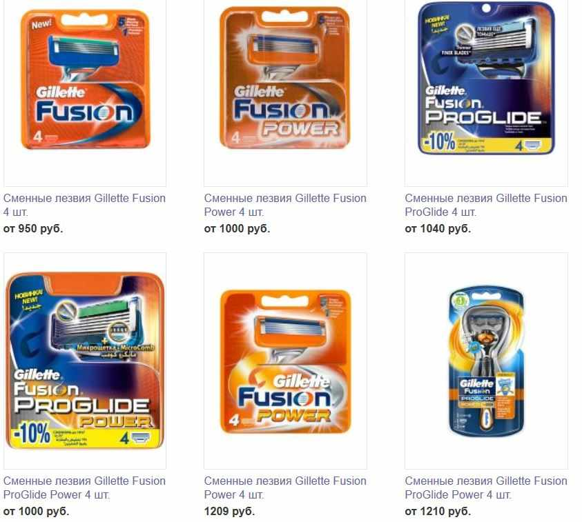 gillette Fusion лезвия 4 шт.