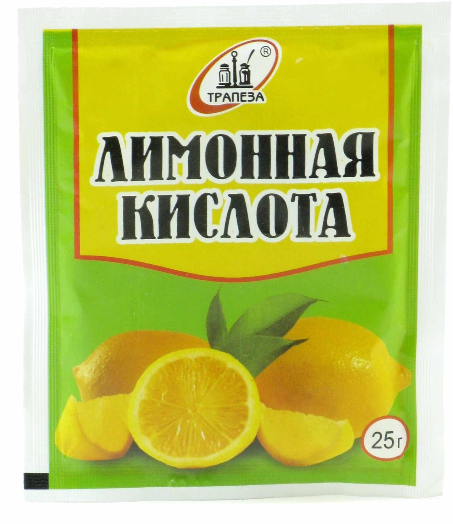 Как из лимонной кислоты сделать лимонный 426
